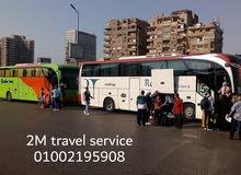 باص مرسيدس 50 راكب للرحلات في مصر بأقل الأسعار