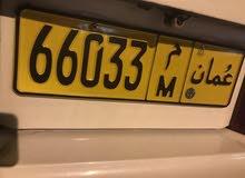 لوحة سياره للبيع رمز واحد