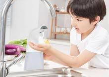Automatic Dispenser Soap – دسبنسر الصابون بسنسور