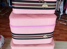 حقائب مكياج