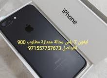 ايفون 7 بلس بحالة ممتازة مطلوب 900 للتواصل