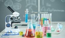 دروس في مادة الكيمياء في المرحلة الثانوية