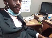 محاسب سوداني أبحث عن وظيفة