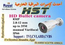 أحدث تكنولوجيا  كاميرات مراقبة خارجية8 MP