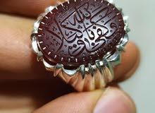 خاتم عقيق يماني كرزي منقوش