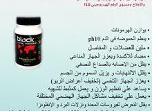 black-mp-living-water