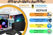 برمجة الكمبيوتر و اللابتوب في بيتك - قطر