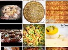 طبخات وحلويات منزلية