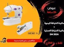 عرض ماكينة خياطة يدوية محمولة + ماكينة الخياطة العملية SM 202A
