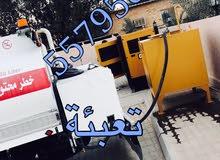 تعبئة ديزل في جميع مناطق الكويت