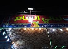 كوفي شوب للبيع في ليالي الشام كربلاء المقدسه منطقه الجاير قريب مستشفى العباس