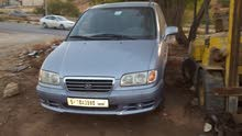 Used 2004 Hyundai Trajet for sale at best price