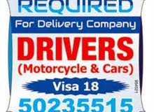 Driver Required!!!!