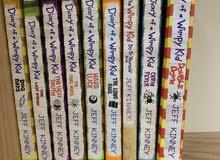 حزمة كتب مذكرات الطالب بالانجليزي