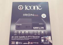 رسيفر ايكون ايرون بلص icone iron plus