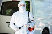 شركة تنظيف بمكة؛مكافحة حشرات بمكة؛تنظيف وعزل خزانات؛تعقيم؛تنظيف بالبخار؛