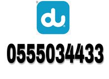 0555034433.. Du prepaid numbers for sale.
