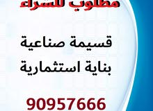 ** للبيع**   ارض بمدينة صباح الاحمد البحرية المرحلة الثانية مساحة 700 متر صف ثاني