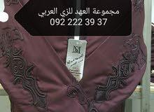 زبون - كاط - بدل عربية ( جملة - قطاعي )