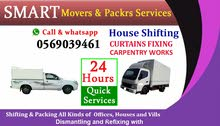 SMART HOME MOVERS AND PACKERS 0569039461