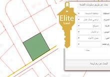 قطعه ارض للبيع في الاردن - عمان - دابوق بمساحه 900 متر
