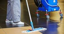 عقود عمال تنظيف - Contract cleaners