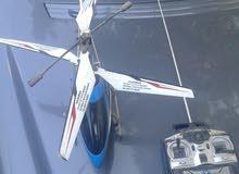 رابش طيارة هليكوبتر بالريموت