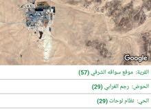 للبيع ارض 10 دونم في سواقه جنوب عمان