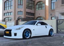 Used 2006 Nissan 350Z for sale at best price