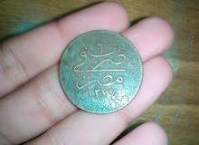 عملة مصرية قديمة جدا عمرها قرن ونص