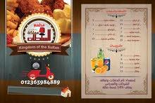 مطعم مملكة السلطان البرستد والمسحب الآن بمصر الدقي خصم 10%الجمعة والسبت وحفلات
