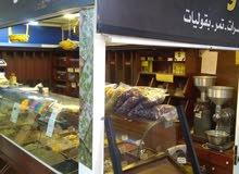 محل بهارات ومكسرات وعطاره داخل سوق تجاري