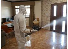 تنظيف وتعقيم ومكافحة الحشرات