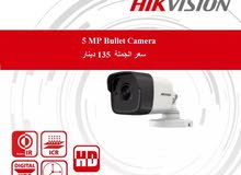 كاميرات مراقبة HIKVISION -HD -5MP