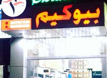 مطلوب طبيب بيطري لصيدلية بيطرية بالري من داخل الكويت