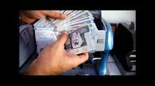 فرز أموال