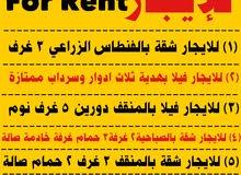 apartment for rent in Al Ahmadi city Mangaf