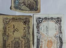 عملات ورقية قديمة لاعلي سعر