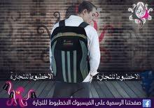 حقائب مدرسيث