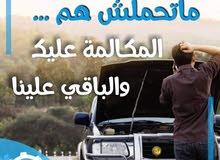 الميكانيكي المتنقل لتصليح العربيات حصريا بكفر الشيخ
