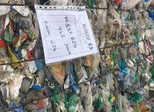 بلاستيك خام للبيع و للعلم البلاستيك موجود في الخارج و كمية يلي تبيها نوفرهلك