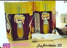 ملاعق العسل العماني