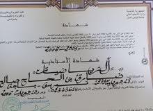 استاذ رياضيات تونسي بالمدينة
