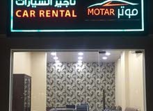 Renting Renault cars, Safran 2014 for rent in Muscat city