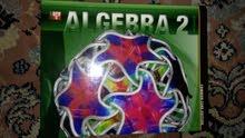 Algebra 2 - Glencoe book للصف العاشر كتاب الجبر 2 للبيع
