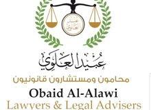عبيد العلوي للمحاماة والاستشارات القانونية