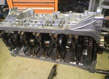 مطلوب  جبة وبساطين بي ام وكولو نص محرك 30 BMW
