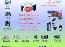 - تركيب 4 كاميرات + جهاز تسجيل 4 مخارج + هارد 1 تيرا والمشاهده علي الجوال ب 1299