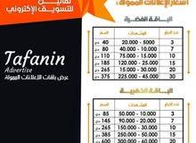 ادارة صفحات الفيس بوك مع اعلانات ممولة