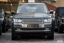 2015 Range Rover Vogue Autobiography Supercharged